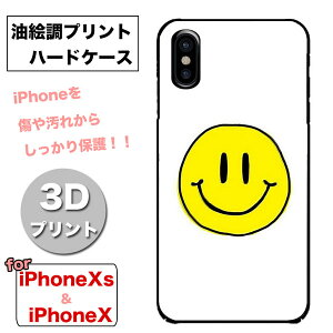 【iPhoneX専用ケース】