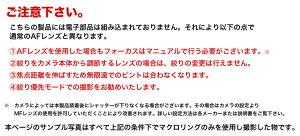 ☆【SonyNEXシリーズ用】マクロエクステンションチューブαNEXEマウント用マクロリング接写リング中間リング☆αNEX77S7R655T5R5N33FCFa5000a5100a6000等