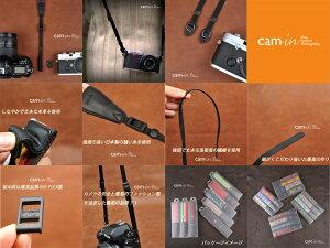 【CAMin】一眼レフミラーレス一眼レフ用カメラネックストラップヨーロピアンボタニカルホワイト北欧ヨーロッパ民族刺繍デザインカメラネックストラップカメラ女子にも【CAM7538】【プレゼントに最適】