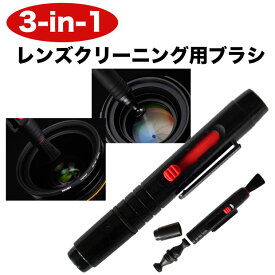 3-in1 レンズクリーニングペン クリーニングブラシ 汚れ吸着力抜群のカーボン粉末入り カメラクリーニング レンズクリーニング
