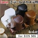 【CANON EOS M6専用】☆レザーカメラケース☆ お揃いカラーのストラップ付き!! ♪専用ケースでぴったりフィット&…