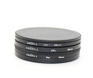 【口径40.5mm】耐圧!防塵!フィルターを360°完全保護!◆アルミニウムフィルターカバー◆レンズキャップにも使える!