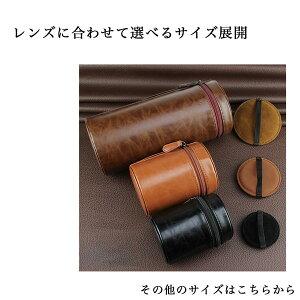 Sサイズ一眼レフミラーレス一眼レフ交換レンズ用クッション付きレザーハードレンズケースSサイズアンティークcanonnikonsonyolympuspentaxfujisigmatamron等