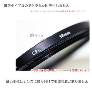 CPL72mm