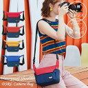 【送料無料】ミラーレス 一眼レフ用 防水カメラバッグ ショルダーバッグ 旅行 カメラバック カメラ バッグ ミラーレス…