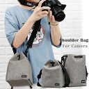 【メール便送料無料!!】可愛い巾着タイプ バッグ ミラーレス一眼 ショルダーストラップ付き カメラバッグ カメラ女子 …