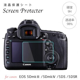 Canon 強化ガラス 液晶保護フィルム Canon Eos 5D mark4 5D mark3 5DS 5DSR 用 液晶プロテクトシート プロテクト フィルター キャノン イオス 5d mkIV mkIII