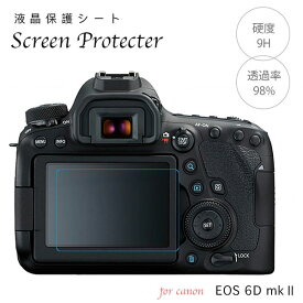 Canon 強化ガラス 液晶保護フィルム Canon Eos 6Dmark II 用 液晶プロテクトシート プロテクト フィルター キャノン イオス 6D mark2