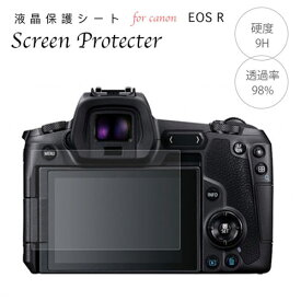 Canon 強化ガラス 液晶保護フィルム Canon Eos R 専用 液晶プロテクトシート プロテクト フィルター キャノン イオス R EosR