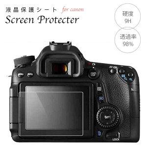 Canon 強化ガラス 液晶保護フィルム Canon Eos 70D 8000D EOS KISS X7i X8i X9i 用 液晶プロテクトシート プロテクト フィルター キャノン イオス