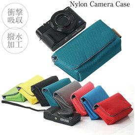 撥水ナイロンカメラケース 裏側柔らか素材使用 カメラを優しく包み込む マグネット内蔵で簡単開閉