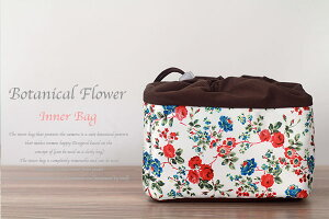 一眼レフミラーレス一眼レフ本革ショルダーバッグレザーカメラバッグ取り外しOK可愛い花柄インナーバッグ一眼レフおしゃれ一眼カメラ女子旅行カメラバック【送料無料】