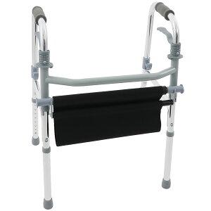 【送料無料】楽々健 折り畳み式歩行器 椅子付き アルミ製 8段階高さ調節可能【母の日】