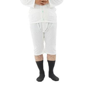 【アウトレット・返品不可】【送料無料】紳士用 【パイル】パイル肌着 下パジャマ 下ズボン【AR-004】シニア・名前・連絡先記入・縫い目外側 介護肌着 介護パジャマ