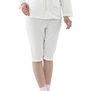 【アウトレット・返品不可】【送料無料】婦人用 【パイル】パイル肌着 下パジャマ 下ズボン【AR-013】シニア・名前・連絡先記入・縫い目外側 介護肌着 介護パジャマ