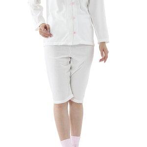 【アウトレット・返品不可】【送料無料】婦人用 【甘撚り】パイル肌着 下パジャマ 下ズボン【AR-025】シニア・名前・連絡先記入・縫い目外側 介護肌着 介護パジャマ