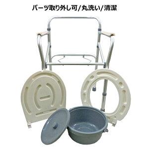 【送料無料】楽々健 ポータブルトイレ 簡易便座 折り畳み式 高さ調整可 洋式トイレ 腰掛便座 簡易設置
