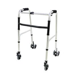 【送料無料】楽々健 折り畳み式歩行器 アルミ製 歩行補助器 5段階高さ調節 固定型【前後キャスター付き】