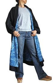 ジョムトン手織り綿和風コート龍柄インディゴ綿布裏地付き