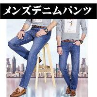 メンズデニムパンツスキニーストレートジーンズストレッチ男性用ズボン大きいサイズタイトシルエットスキニーパンツスキニーデニムウォッシュボトムデニンスデギンスブルーブラックおしゃれ