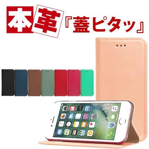 本革蓋ピタッ iphone XR ケース 手帳型 iPhone XS max ケース iphone8 iphone X iphone7 iphoneケース iphone7ケース iphone se iphone8Puls スマホケース カバー アイフォン6s プラス アイフォン7 アイフォン8 アイフォンケース アイフォンxs