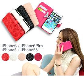 【ゲリラセール】iPhone6s ケース iPhone6s Plus ケース iPhoneSE iphone5 iPhone5S iphone6/iphone6 plus ケース 5カラー クロコ エナメル 超薄型 手帳型 アイフォン SMART COVER スマホケース カード収納 iphoneカバー iphoneケース 150913