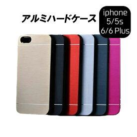 d803c11c98 iPhoneSE ケース iPhone SE IGUARDIAN iPhone5 iphone5s iphone5s ケース アルミiPhone5  アイフォン5s ケース iphone5 ケース