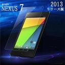 Nexus7 2013 2