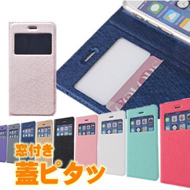 窓付き蓋ピタッ iphone XR ケース 手帳型 iPhone XS max ケース iphone8 iphone X iphone7 iphoneケース iphone7ケース iphone se iphone8Puls スマホケース カバー アイフォン6s プラス アイフォン7 アイフォン8 アイフォンケース アイフォンxs