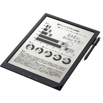 SONY DPT-S1 Sony digital paper