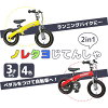 The pretty light fashion that there is no two infant kindergartener preschool child exercises for the orchid motorcycle balance motorcycle training motorcycle exercise child child with the bicycle brakes which there is no ノレタヨ じてんしゃ running motorcycle pe