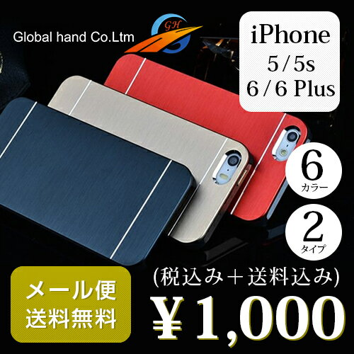 iPhoneSE ケース iPhone SE IGUARDIAN iPhone5 iphone5s iphone5s ケース アルミiPhone5 アイフォン5s ケース iphone5 ケース レザー iphone5カバー iphone5 5s ケース スマホケース