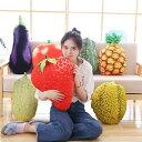 【送料無料】クッション 果物 フルーツ リアル トマト イチゴ パイナップル ドリアン パンプキン メロン ナス おもちゃ 玩具 かわいい …