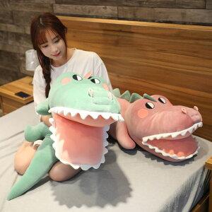 アニマル クッション 抱き枕 枕 ワニ クロコダイル ピンク グリーン アボカド おもちゃ 玩具 かわいい ゆるかわ 100cm プレゼント ギフト 子供 誕生日 ラッピング