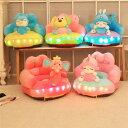 アニマル ソファ キッズソファ 子供用ソファ 13種類 キラキラ 光る おもちゃ 玩具 かわいい ゆるかわ 90cm プレゼント ギフト 子供 誕…