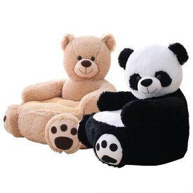 【送料無料】アニマル ソファ キッズソファ 子供用 幼児用 動物 熊 パンダ アヒル ユニコーン おもちゃ 玩具 かわいい ゆるかわ 50cm プレゼント ギフト 子供 誕生日 ラッピング 座椅子 枕