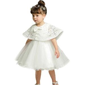 【送料無料】ベビードレス 退院 女の子 セレモニードレス 結婚式 女の子 新生児 女の子ドレス ベビー ドレス 女の子 結婚式 女の子 ベビー フォーマル ベビー服 赤ちゃん洋服 退院時用