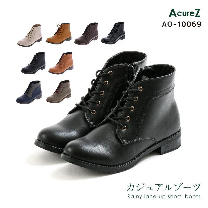 AcureZ(アキュアーズ)生活防水仕様 カジュアルブーティ レインショートブーツ レディス 2E相当 S(22.0-22.5)-LL(24.5) AO-10069