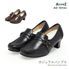 AcureZ(アキュアーズ) レディース トラッドカジュアルシューズ ヒールアップローファー 2E相当 22.5-24.5 AO-10142