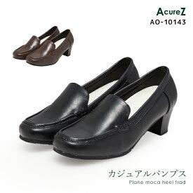 AcureZ(アキュアーズ) レディース トラッドカジュアルシューズ ヒールアップローファー 2E相当 22.5-24.5 AO-10143