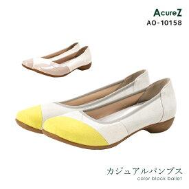 AcureZ(アキュアーズ) ローヒールパンプス レディース カジュアル 3E相当 21.5-25.0 AO-10158