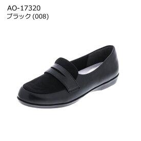AcureZ(アキュアーズ) カジュアルシューズ ローファー レディス レディース 3E相当 22.5-24.5 AO-17320