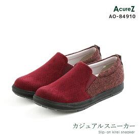 AcureZ(アキュアーズ) レディース カジュアルスニーカー スリッポンタイプ 3E相当 22.5-24.5 AO-84910