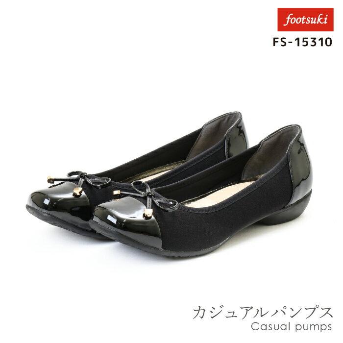 足にやさしいカジュアル リボンパンプス バレエシューズタイプ FOOTSUKI(フットスキ)レディス FS-15310 アシックス商事 レディース