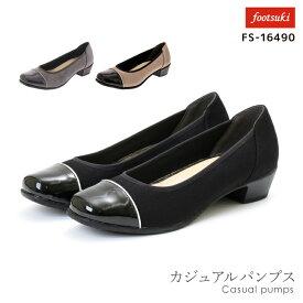 FOOTSUKI(フットスキ) パンプス ローヒール 3Eサイズ相当 レディス レディース 22.5-24.5 FS-16490 アシックス商事