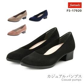 FOOTSUKI(フットスキ) パンプス ローヒール 3Eサイズ相当 レディス レディース 22.5-24.5 FS-17920 アシックス商事