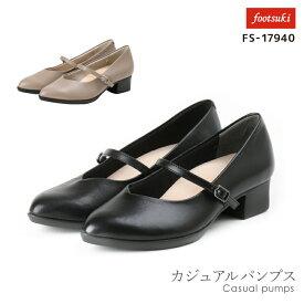 FOOTSUKI(フットスキ) パンプス ローヒール 3Eサイズ相当 レディス レディース 22.5-24.5 FS-17940 アシックス商事