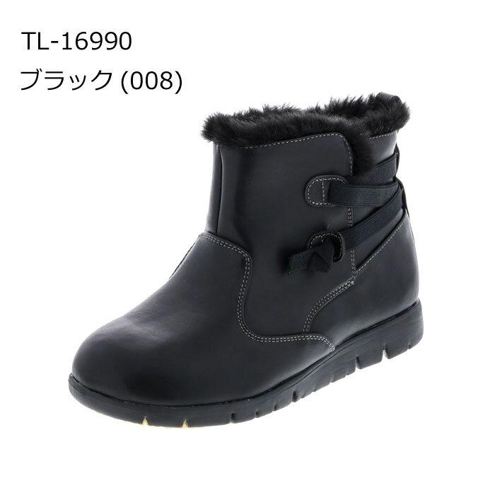 Ladies TEXCY(レディス テクシー)防水設計 ウォータープルーフ ソフトな風合いのレディースカジュアルショートブーツ TL-16990 アシックス商事