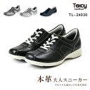 TEXCY Leather LADIES(テクシーレザー レディス) レザースニーカー レディース 22.5-24.5 TL-24030 アシックス商事