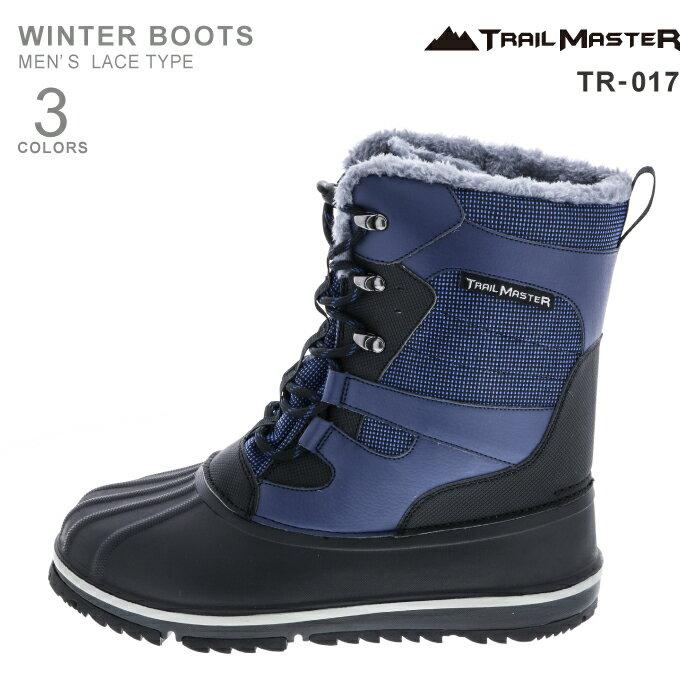 TRAIL MASTER(トレイル マスター)積雪寒地対応 防水ウィンターブーツ メンズ用 TR-017 アシックス商事